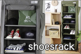 DUSTPROOF SHOERACK