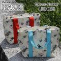 ROOTOTE・ルートート LUNCH サーモキーパー PEANUTS