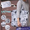 ROOTOTE・ルートート LAZYroo ポータブルエコバッグ