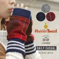 Harris Tweed ハリスツイード DAILY CASUAL ミテーヌ グローブ