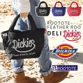 ROOTOTE FEATHER ROO DELI ルートート フェザールー デリ Dickies